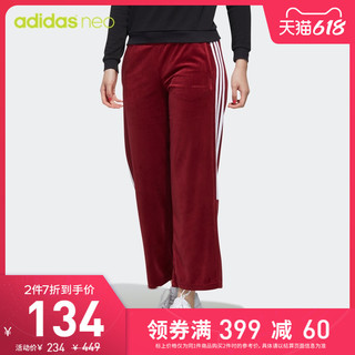 adidas 阿迪达斯 官网adidas neo W CS TP VELOUR女装运动裤GK8761 GK8762