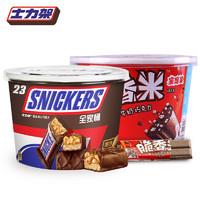 SNICKERS 士力架 花生夹心巧克力混合2桶