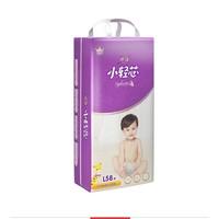 Anerle 安儿乐 小轻芯系列 纸尿裤 L58片