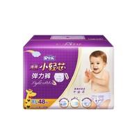 Anerle 安儿乐 小轻芯 拉拉裤 XL48片