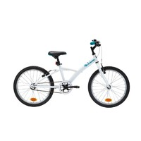 DECATHLON 迪卡侬 OVBK系列 8403044 儿童自行车