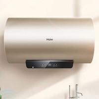 Haier 海尔 电热水器 EC5002-YG3(U1)
