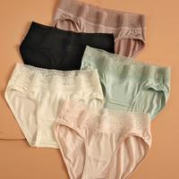 JINSANTA 金三塔 NZF9C218-1 女士内裤