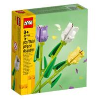 LEGO 乐高 植物收藏系列 40461 郁金香