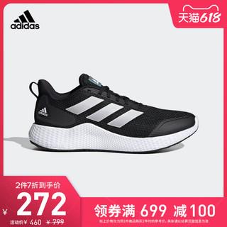 adidas 阿迪达斯 官网 adidas edge gameday 男女跑步运动鞋GW2499 GZ5280