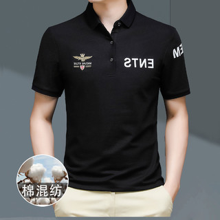 PLAYBOY 花花公子 刺绣T恤男高端短袖夏季含棉翻领上班族简约美式Polo衫大牌A