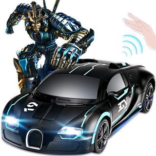 JJR/C 大型32CM变形车布加迪(蓝黑)遥控车小孩RC遥控汽车男孩电动赛车儿童玩具车