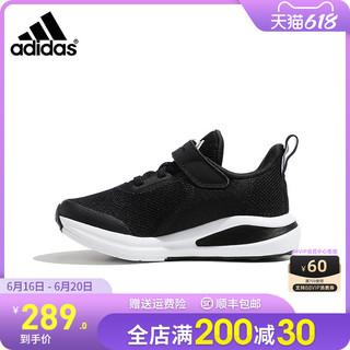 adidas 阿迪达斯 童鞋男童运动鞋秋季新款儿童休闲鞋中大童轻便跑步鞋
