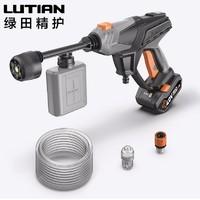 LUTIAN 绿田 锂电充电式 40V 高压洗车机