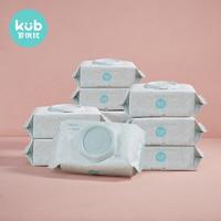 kub 可优比 婴儿珍珠纹手口柔湿巾 80抽*10包