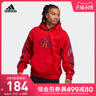 adidas 阿迪达斯 官网 adidas MIC HARDEN PO 男装篮球运动卫衣H37613