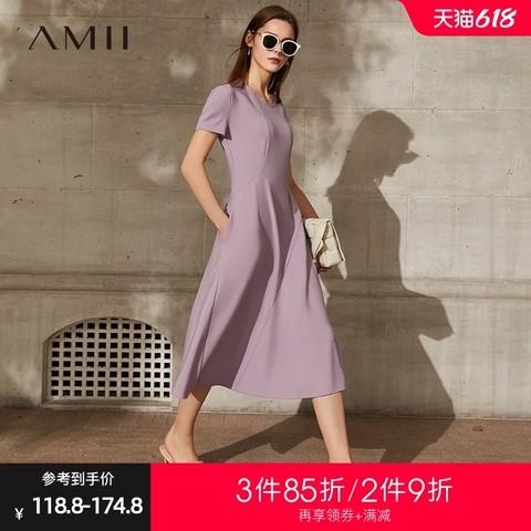 AMII Amii法式气质长款连衣裙女2021夏季新款黑色小裙子收腰修身A字裙