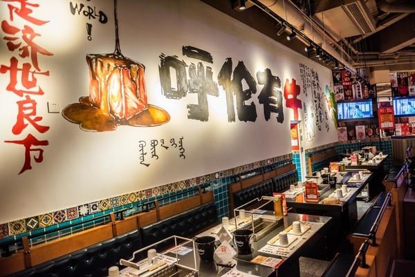 周末、暑期不加价!呼伦有牛·烧串酒场(淮海路旗舰店) 2-4人套餐