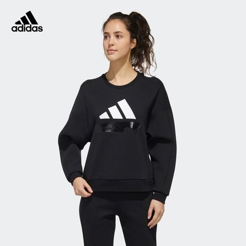 adidas 阿迪达斯 SWEAT REBEL GG3394 女装运动型格卫衣