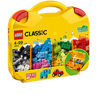 LEGO 乐高 Classic 经典系列 10713 创意手提箱