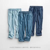 lativ 诚衣 女轻薄牛仔裤七分裤束脚裤水洗产品夏季新款丹宁裤女装