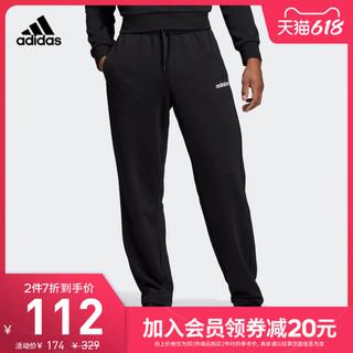 adidas 阿迪达斯 官网 adidas E PLN R PNT FT 男装运动型格裤装DX3684
