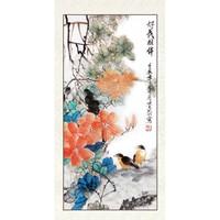 尚得堂 纯手绘国画花鸟画 花开富贵挂画《好运相伴》65x125cm 宣纸