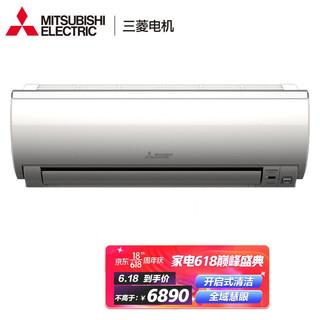 MITSUBISHI ELECTRIC 三菱电机 13-19㎡适用 新2级能效 1.5匹 变频 冷暖 空调挂机 全域慧眼 开启式清洁  凉感控制  MSZ-ZFJ12VA