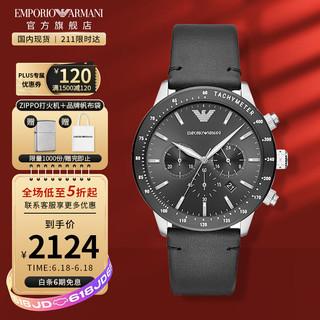 EMPORIO ARMANI 阿玛尼 Emporio Armani ) 酷黑皮带时尚休闲多功能男士石英腕表AR11243