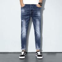 Lee Cooper LCEHC9001-A 男士破洞磨白修身牛仔裤
