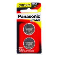 Panasonic 松下 CR2032纽扣电池 2粒