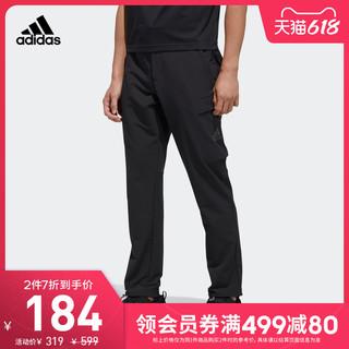 adidas 阿迪达斯 官网 adidas SOFTSH PANTS 男装户外运动长裤GN7352