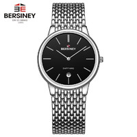 BERSINEY 波西尼 BM8303 Elegance 雅致系列  男士石英腕表