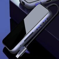 SAMZHE 山泽 Type-C扩展坞(TF/SD+USB3.0*3+87W PD+HDMI)