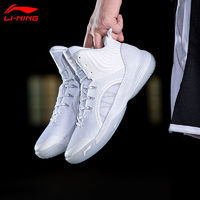 LI-NING 李宁 ABPQ027 男士篮球鞋