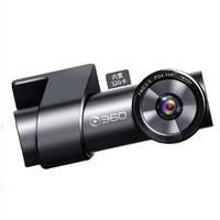 360 G380 ETC行车记录仪 降压线 单镜头
