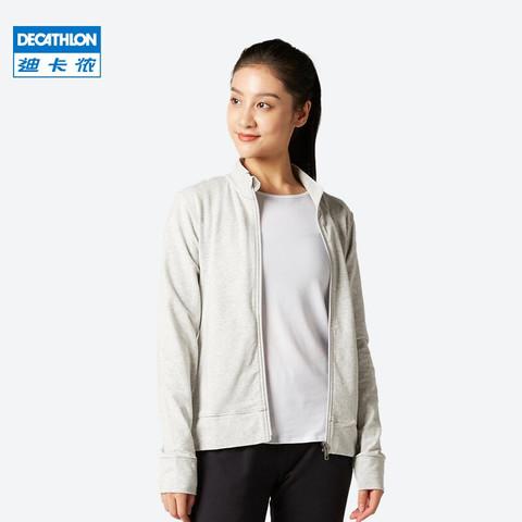 迪卡侬卫衣外套女春秋薄款拉链开衫跑步上衣健身休闲运动服GYPWW4047486浅灰色S