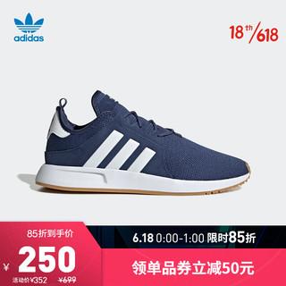 adidas Originals 阿迪达斯官网 adidas 三叶草 X_PLR 男鞋经典运动鞋EF5487 科技靛蓝/白 36(220mm)