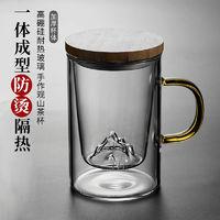 heisou 禾艾苏 茶水分离泡茶杯