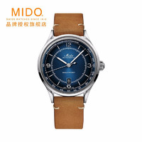 MIDO 美度 舵手系列 M040.407.16.040.00 d 男士自动机械腕表