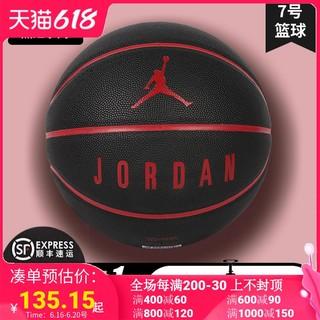 NIKE 耐克 Nike耐克篮球男手感之王 AJ乔丹室外水泥地耐磨花球7号球限量蓝球