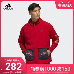 adidas 阿迪达斯 官网 adidas CNY JKT 新年款男装训练运动夹克外套GP1822