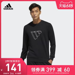 adidas 阿迪达斯 官网adidas FI SWT FT BOS男装训练运动卫衣GP0987GP1003