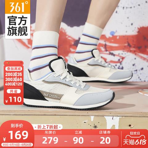361男鞋运动鞋2021年夏季新款361度官方网面透气休闲鞋男子阿甘鞋