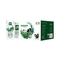 88VIP : yili 伊利 金典纯牛奶 250ml*24盒