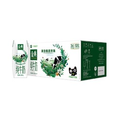 yili 伊利 金典纯牛奶 250ml*24盒