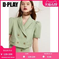 DPLAY德帕拉夏季薄荷绿短袖小外套通勤OL短款西装泡泡袖高腰套装