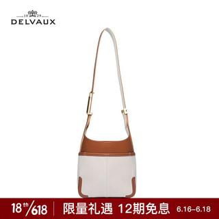 DELVAUX 21春夏So Cool Mini水桶包奢侈品女士单肩斜挎手提包迷你包袋 米色