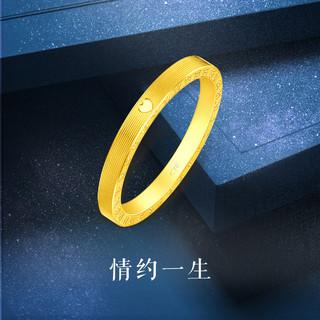 CHOW TAI FOOK 周大福 F222351-A  时钟黄金戒指 约3.9g