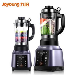Joyoung 九阳 L13-Y91s 破壁料理机