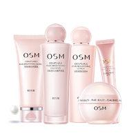 OSM 欧诗漫 珍珠营养美肤系列护肤套装 5件套