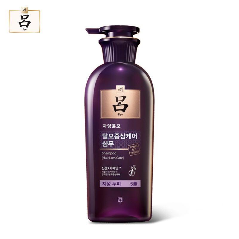 PLUS会员 : Ryo 吕 紫吕强韧防脱洗发水 400ml