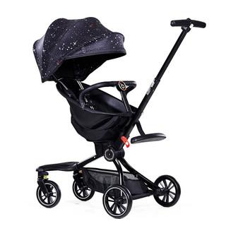 宝宝好 溜娃神器遛娃手推车双向可坐可躺轻便折叠高景观童车婴儿推车V8 星空顶