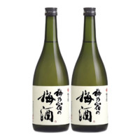 UMENOYADO 梅乃宿 梅子酒 720ml 双支装