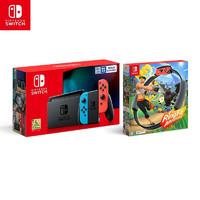 Nintendo 任天堂 switch 游戏机+健身环大冒险游戏套装 红蓝主机